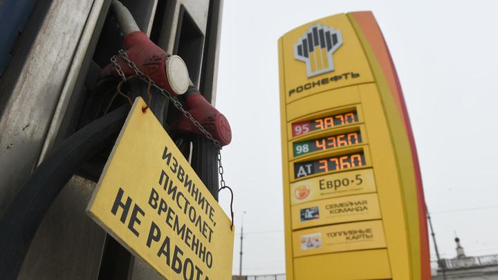 Роснефть и РБК договорились прекратить судебный процесс