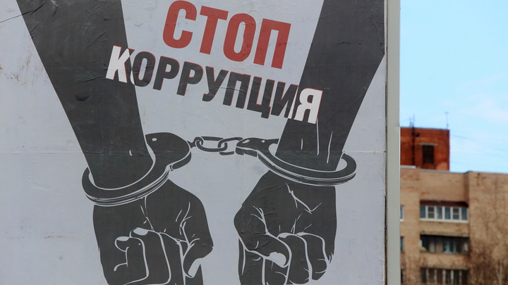 Челябинец пожаловался в УФАС, что на радио рекламируют коррупцию