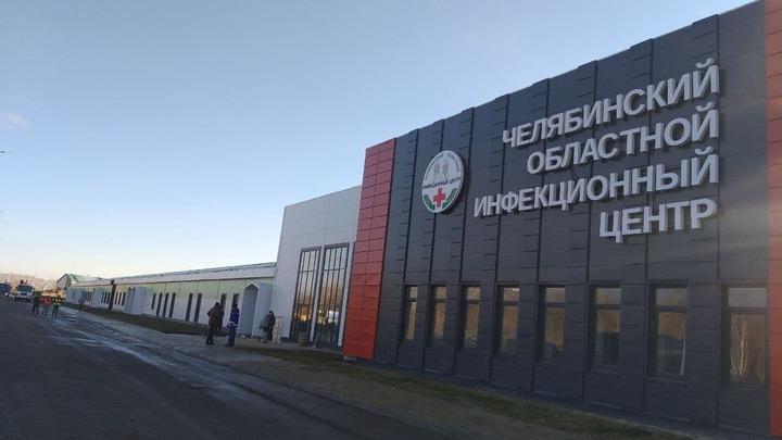 Названы сроки запуска новой инфекционной больницы в Челябинске