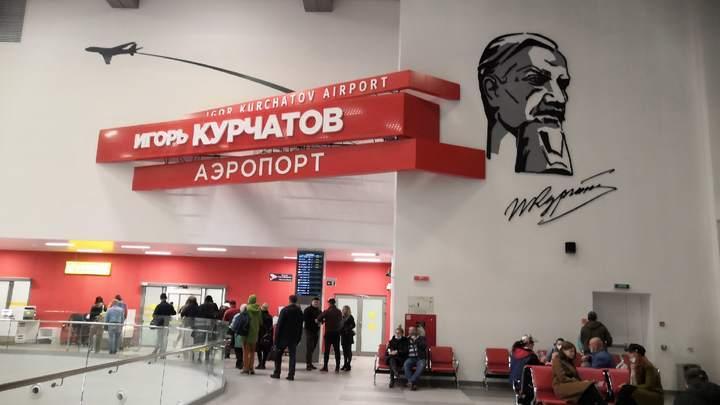 Туман задерживает 15 рейсов в аэропорту Челябинска
