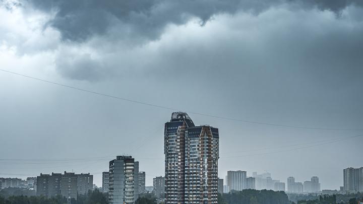 В Челябинской области сильно упадет атмосферное давление