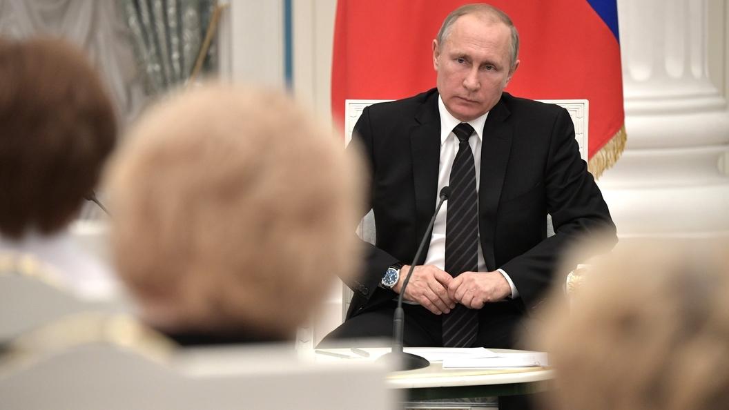 Путин: Работа СВР является гарантией суверенитета России