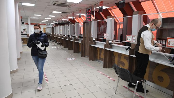 Чиновники отрицают ликвидацию 22 МФЦ в Челябинской области