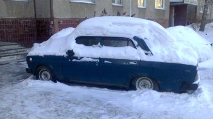 В Челябинскую область придут настоящие морозы уже на этой неделе