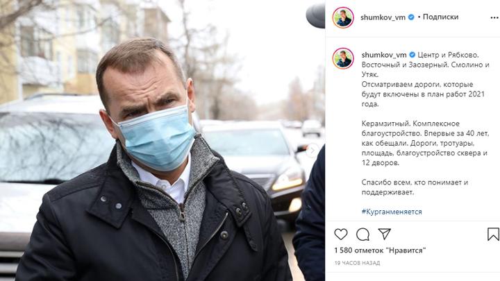 Вадим Шумков рассказал, какие дороги отремонтируют в Кургане в 2021 году
