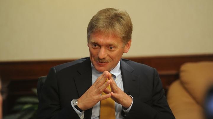 В Кремле напомнили Киеву, каков истинный статус Крыма