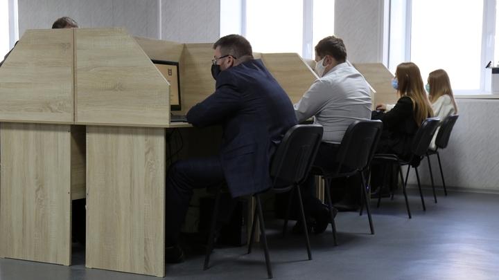 В Зауралье открылся агрегатор жалоб - ЦУР