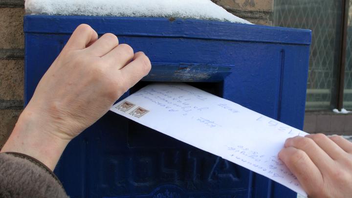 Коммунальщики предупреждают жителей Курганской области: не верьте письмам