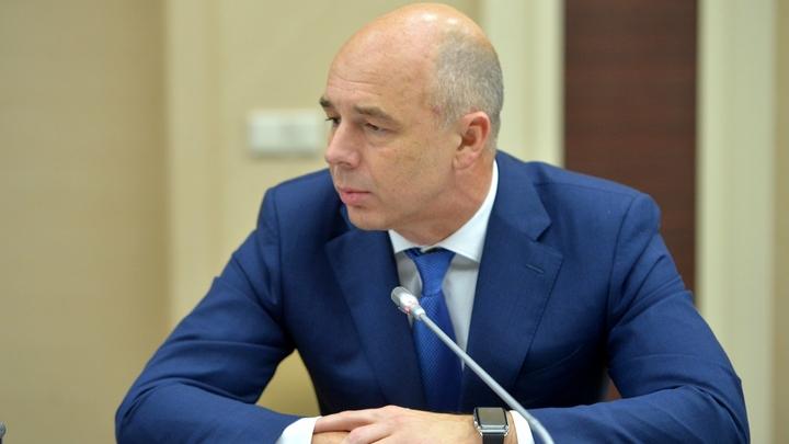 Силуанов приписал Минфину сокращение зависимости курса рубля от нефти