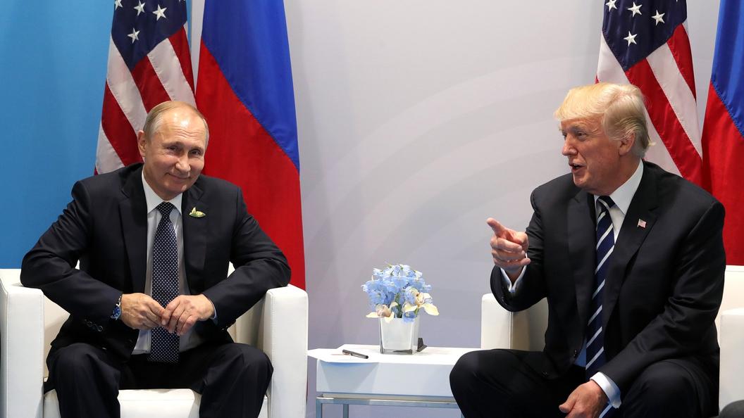 Тиллерсон рассказал о нежелании Трампа и Путина завершать встречу