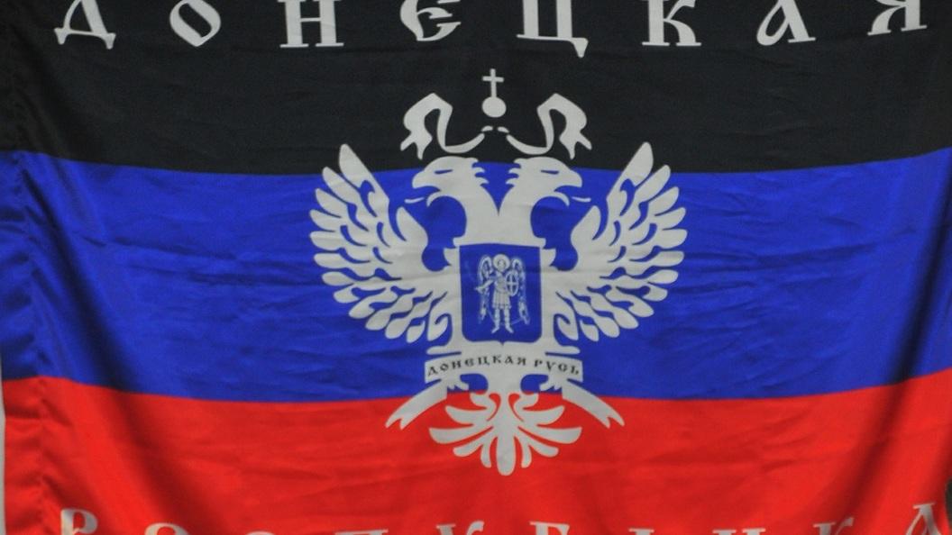 ДНР: создание Малороссии минским соглашениям не противоречит