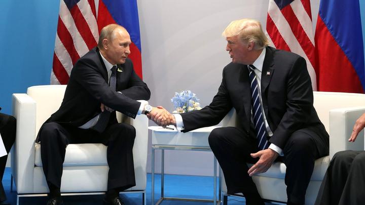 СМИ узнали о дополнительной встрече Путина и Трампа в Гамбурге
