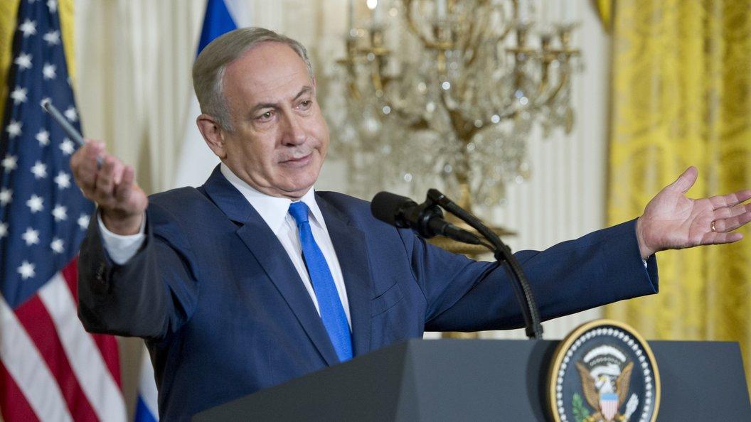Нетаньяху ожидает увядания иисчезновенияЕС