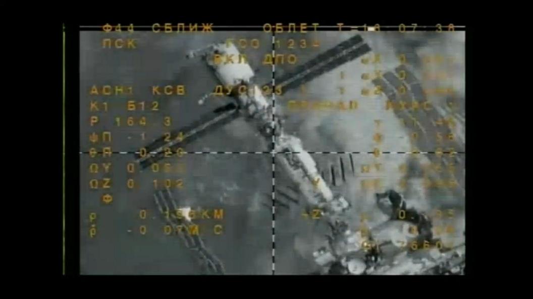 МКС в прямом эфире транслировала корабль пришельцев