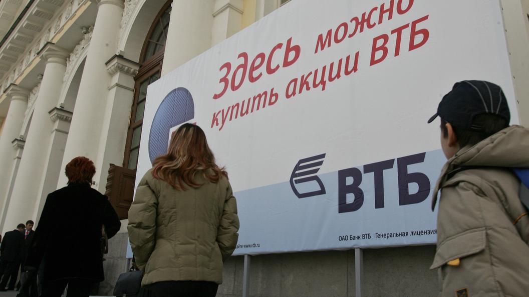 Вкладчики Югры в первый день получили 10 млрд рублей