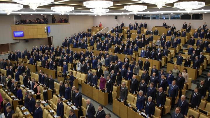 Почти половина жителей России довольны работой Госдумы