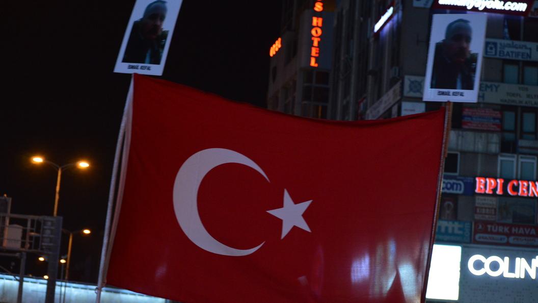 В центре Анкары прошли массовые задержания протестующих
