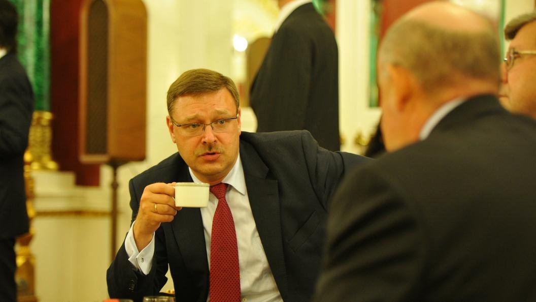 Косачев пообещал несимметричный и болезненный ответ России на новые санкции США
