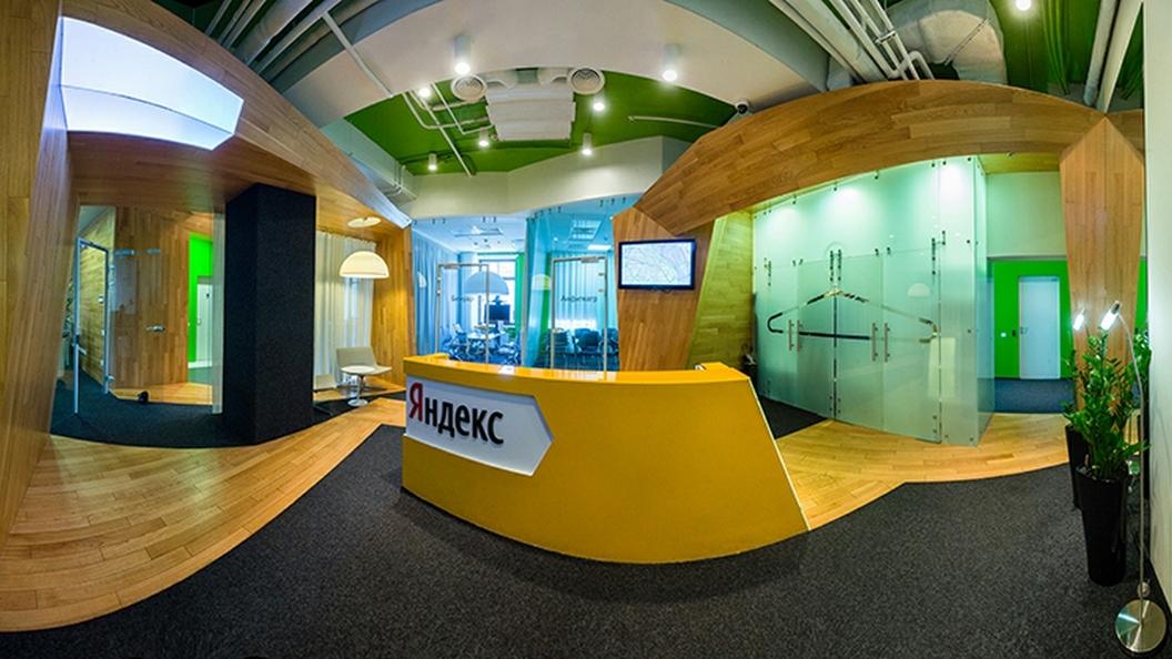 ФАС может наказать Яндекс за самоуверенную рекламу