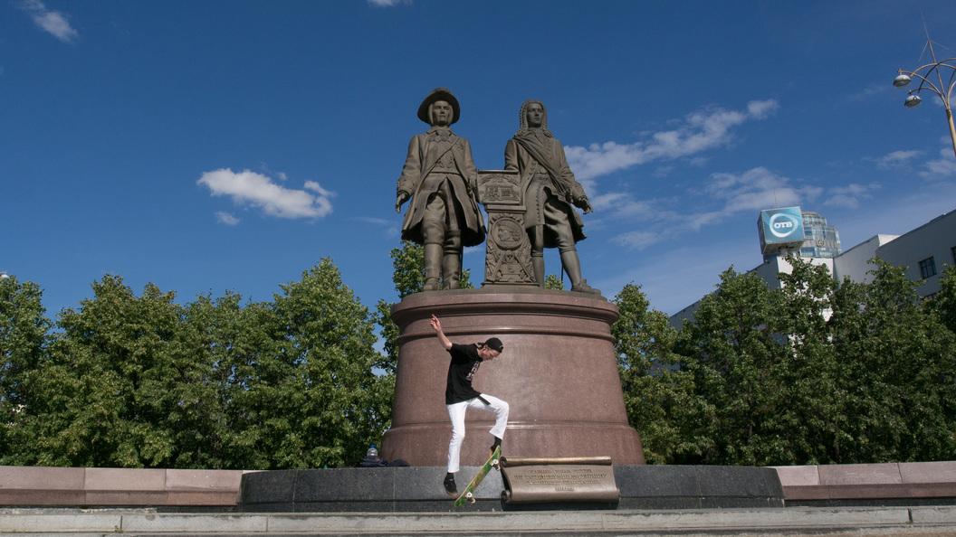 Екатеринбург презентует в Астане заявку на проведение ЭКСПО-2025
