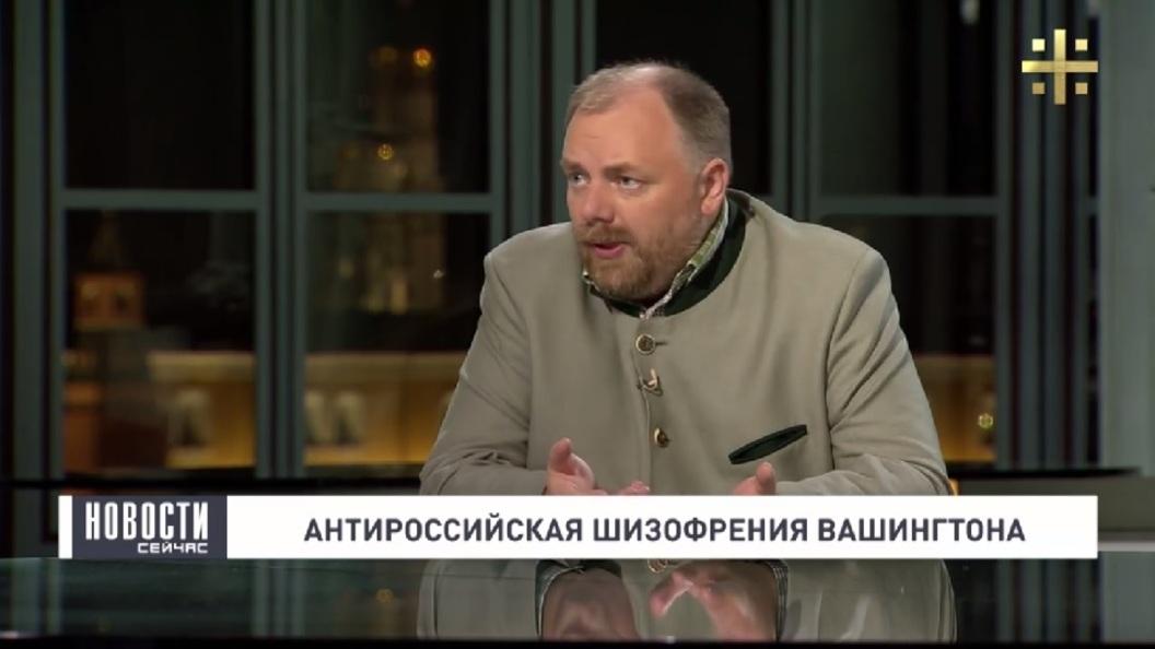 Холмогоров: Вместе с новыми санкциями против России Трамп подпишет себе политический приговор