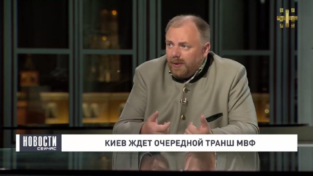 Холмогоров: Украина под руководством МВФ старательно превращает себя в пустыню