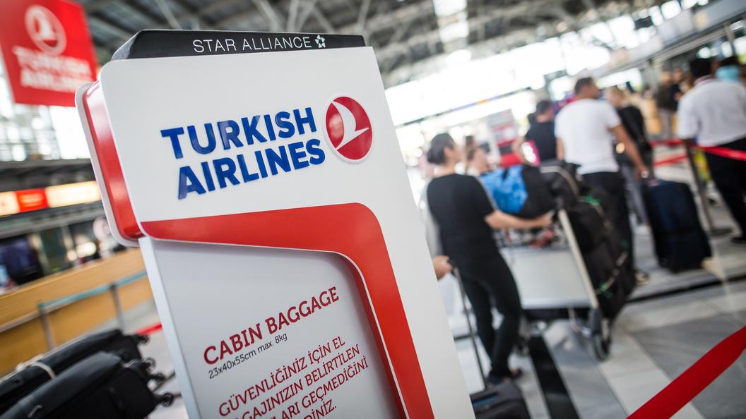 В аэропорту Стамбула казахский самолет столкнулся с турецким