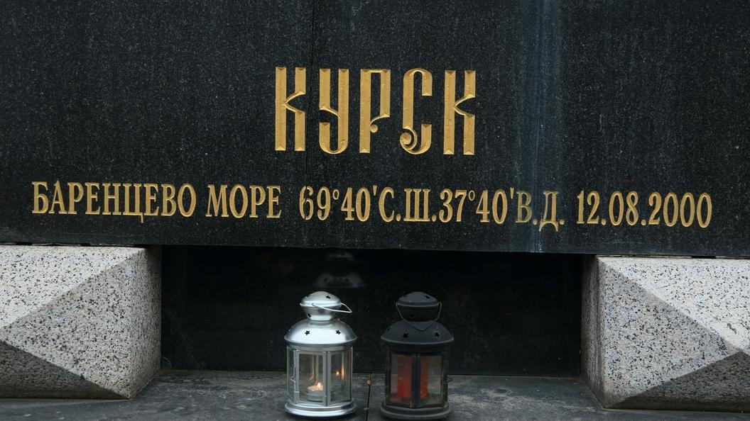 Информация о вырубке 118 берез в честь погибших на подлодке Курск оказалась вымыслом
