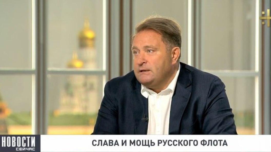 Михаил Ненашев: США провоцируют ситуации на мировом океанском просторе, Россия помогает решить