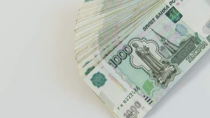 Центробанк повысил курсы евро и доллара