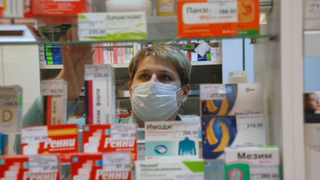 Через Яндекс можно будет забронировать лекарства