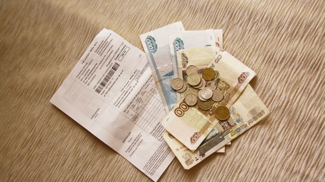 Долгами по коммуналке займутся коллекторы