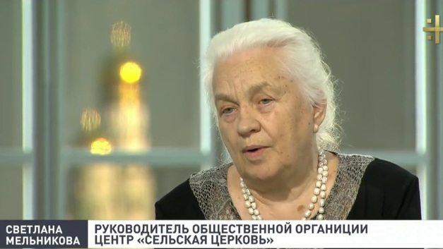 Светлана Мельникова: Глазунов никогда не скрывал своих убеждений
