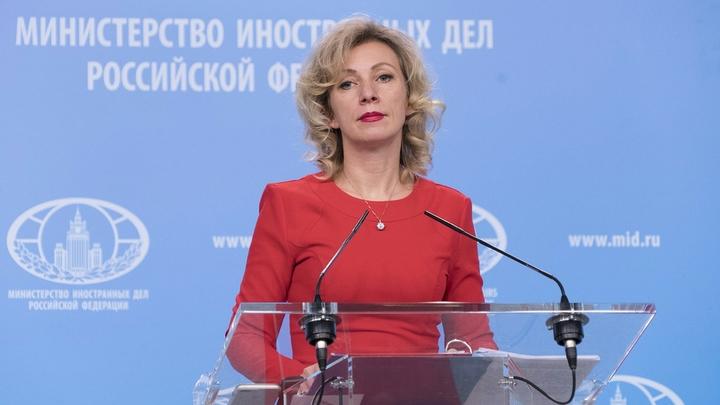 Захарова: Британские журналисты пытались ввести в ступор сирийцев хамскими вопросами