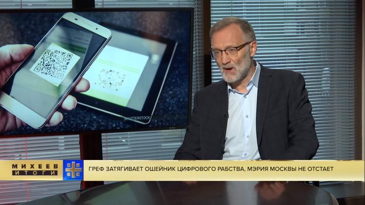 Маниакальный сбор данных просчитал Михеев: Есть только один резон
