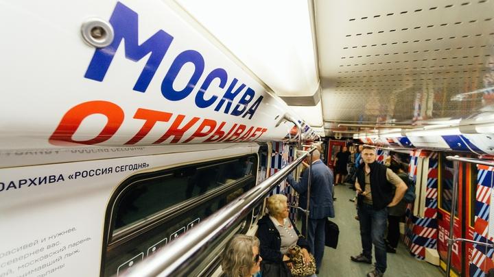 В Москве началась работа над новыми участками метро