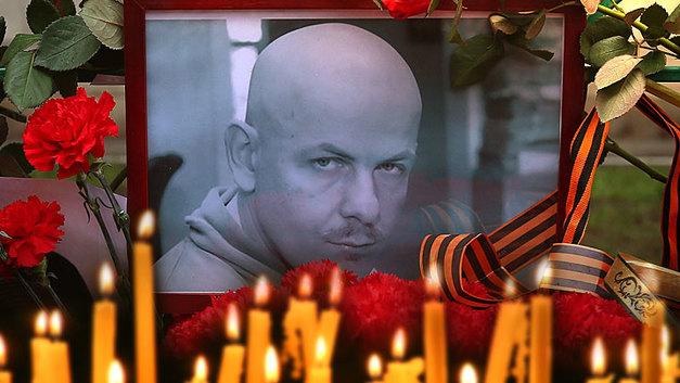 Олесь Бузина: За что убили последнего героя Малороссии