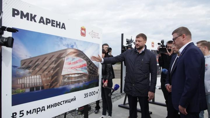 В Челябинске на Университетской набережной заложили первый камень спортивного комплекса РМК-Арена