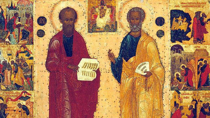 Славные и всехвальные. Первоверховные апостолы Пётр и Павел. Церковный календарь на 12 июля