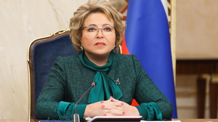 Бессовестные слухи: Матвиенко вслед за Набиуллиной опровергла планы по деноминации рубля