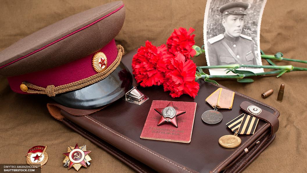 ВЭстонии перезахоронят останки ста красноармейцев