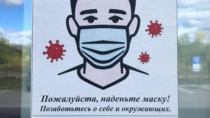В Челябинске главврачи не хотят увольнять непривитых работников, но иначе — штраф