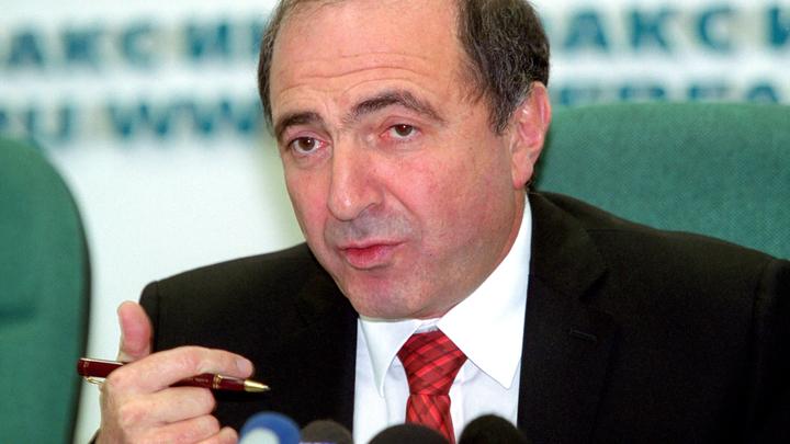 Эксперт: Березовский мог быть агентом британских спецслужб по радиоактивной контрабанде