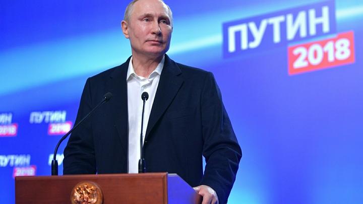 Путин набирает 76,67% по итогам обработки 99,75% протоколов на президентских выборах