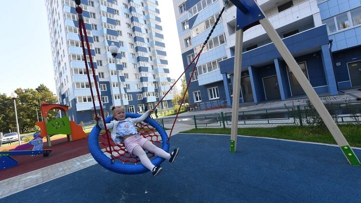 За благоустройство дворов проголосовало более 30 тысяч жителей Московской области