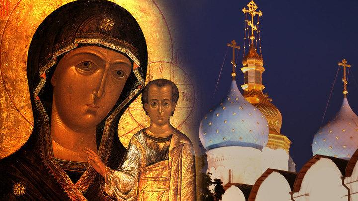 Святыня русского единства. Казанская икона Божией Матери. Церковный календарь на 21 июля