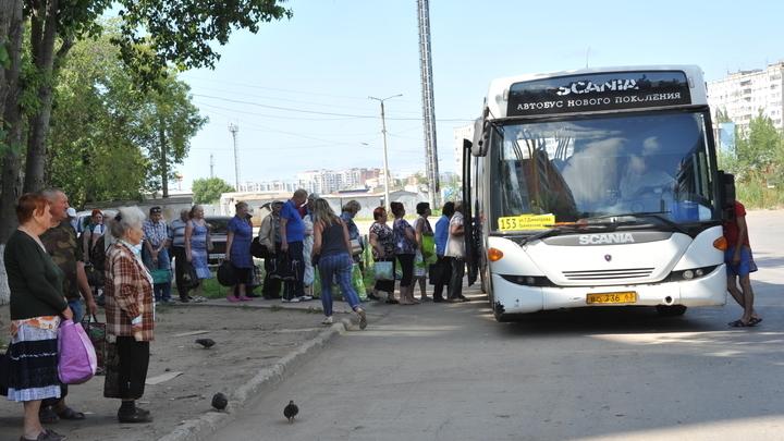 Чисто теоретически думали: мэрия Самары опровергла информацию об отмене льгот на дачных автобусах