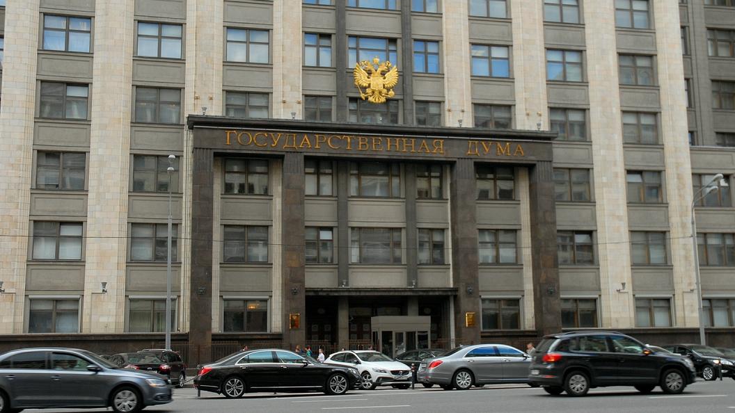 Государственная дума утвердила порядок погашения долгов перед украинскими банками для крымчан
