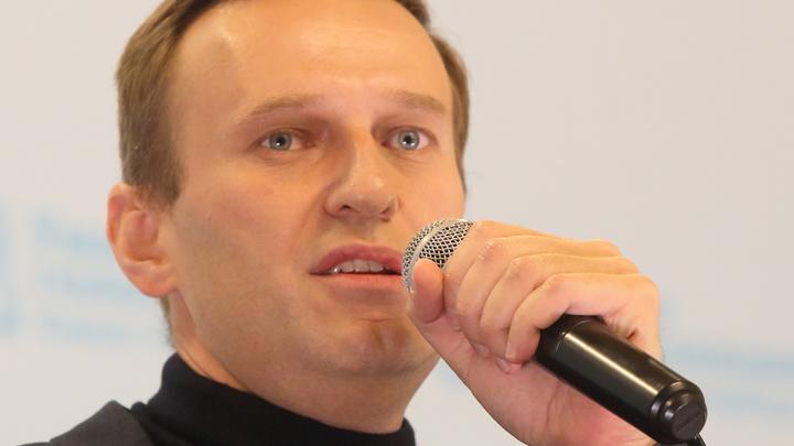 Яд мог быть на белье Навального: Британцам выдали интимную версию отравления