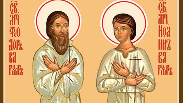 Первые святые Земли Русской. Мученики Феодор Варяг и сын его Иоанн. Церковный календарь на 25 июля